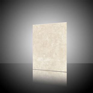 Picture of Rapolano Marfil Wall Tile