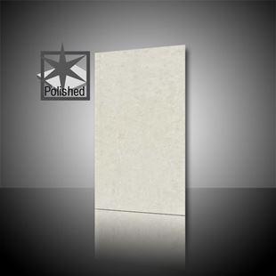 Picture of Lounge Ivory Polished 30x60 cm Porcelain Tile