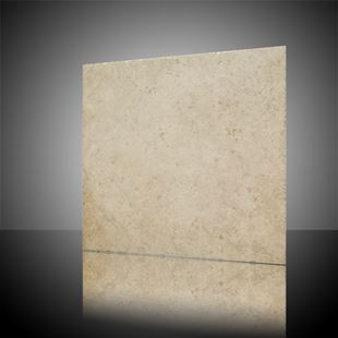 Picture of Kairos Bianco 40x40 Porcelain Tile