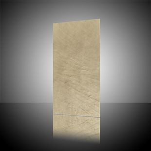 Picture of Pizarra Beige Porcelain Tile