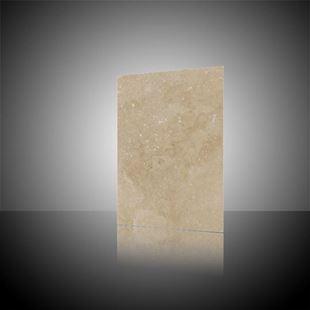 Picture of Prestige Travertine 305x457 Tile