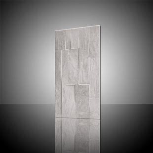 Picture of Chelsea Brick Grey Ceramic Tile