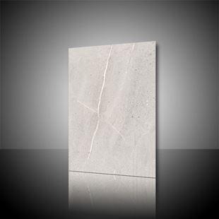 Picture of Arena Gris Ceramic Tile