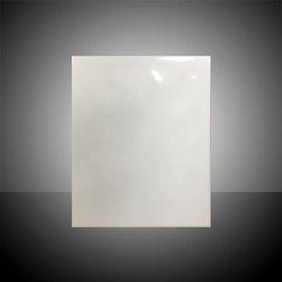 Individual english bumpy white 20 x 25 wall tile.