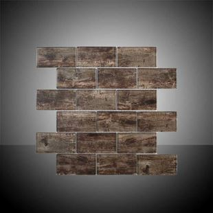 Picture of G30236 Forest Brown Wood Mosaic