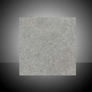 brunswich croma floor tile (thumbnail)
